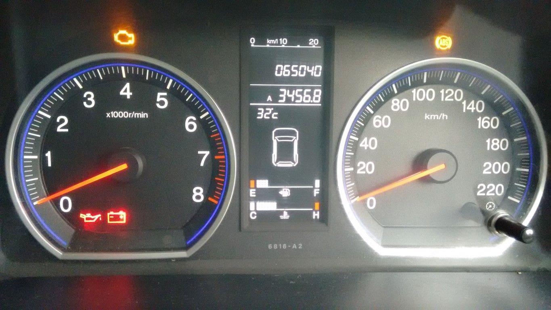 Honda CR-V 2.4 MT